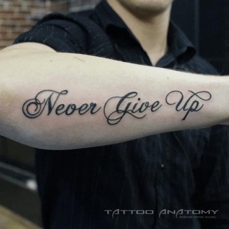 Тату мужское надпись на руке Never Give Up