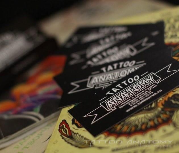 Визитная карточка тату салона